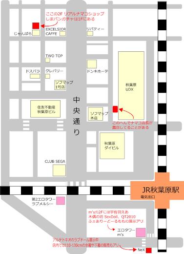 秋葉原MAP