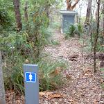 Picnic area toilets (21512)