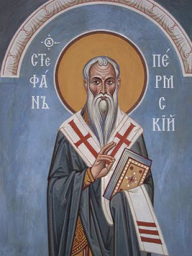St Stephen The Bishop Of Perm