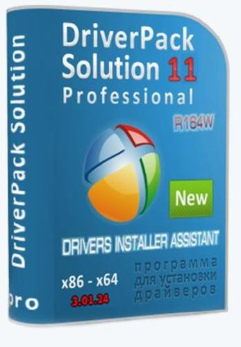 Download DriverPack Solution 11