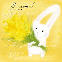 Весенний подарок!...Для вас…