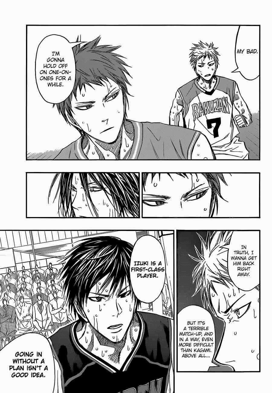 Kuroko no Basket Manga Chapter 255 - Image 05