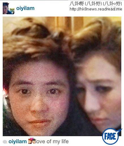 上週五早上 10點幾,愛兒突然 喺 Instagram上載同超盈頭貼頭 嘅合照,並寫上「 love of my life」正式公開戀情。(網上圖片)