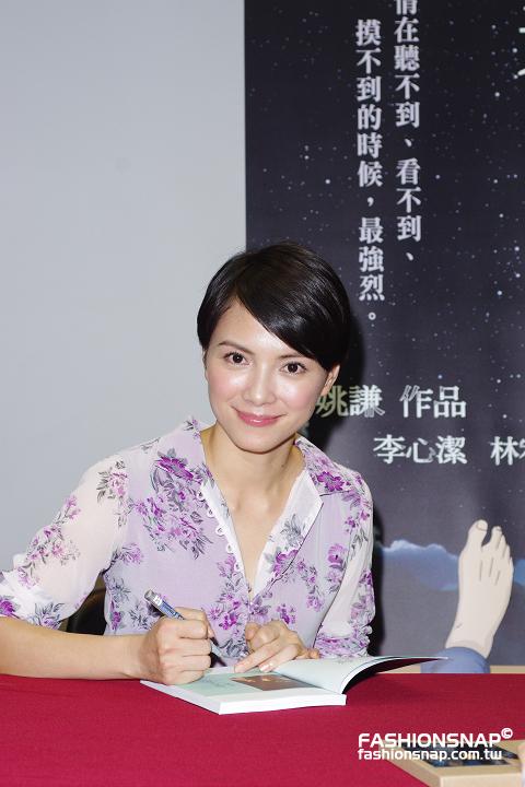 2012.05.27 「有趣」,李心潔成了「腳趾上的星光」女主配 林