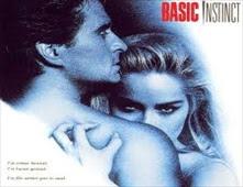 فيلم غريزة اساسية 1 Basic Instinct