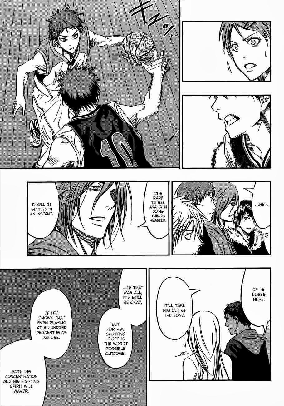 Kuroko no Basket Manga Chapter 234 - Image 17