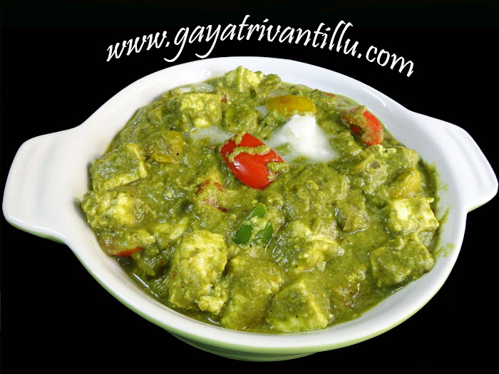 Hariyali subzi paneer with mixed vegetable in green gravy hariyali subzi paneer with mixed vegetable in green gravy indian andhra telugu vegetarian food recipes andhra recipes telugu vantalu gayatri vantillu forumfinder Images
