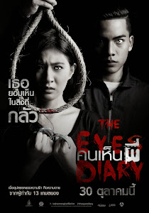 Mắt Ma - The Eyes Diary poster