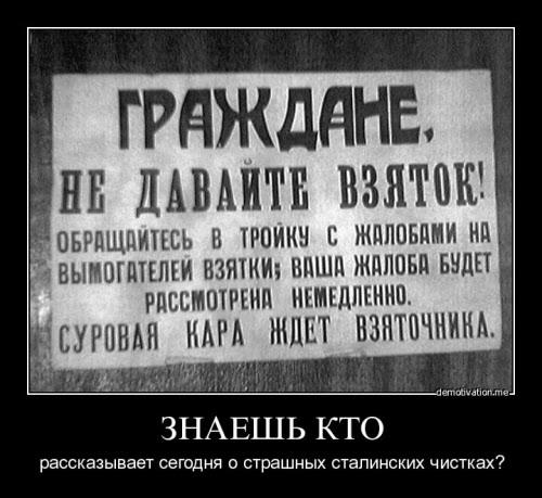 """Террористы """"ДНР"""" узаконили вымогательство, требуя по 500 грн. за пропуски - Цензор.НЕТ 4773"""