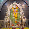 Sri Sai Darbar (Addala Mandiram)