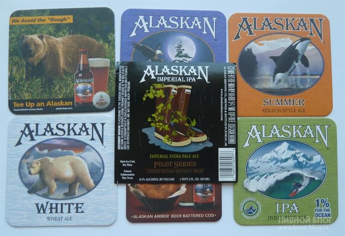 Alaskan Brewing (США)