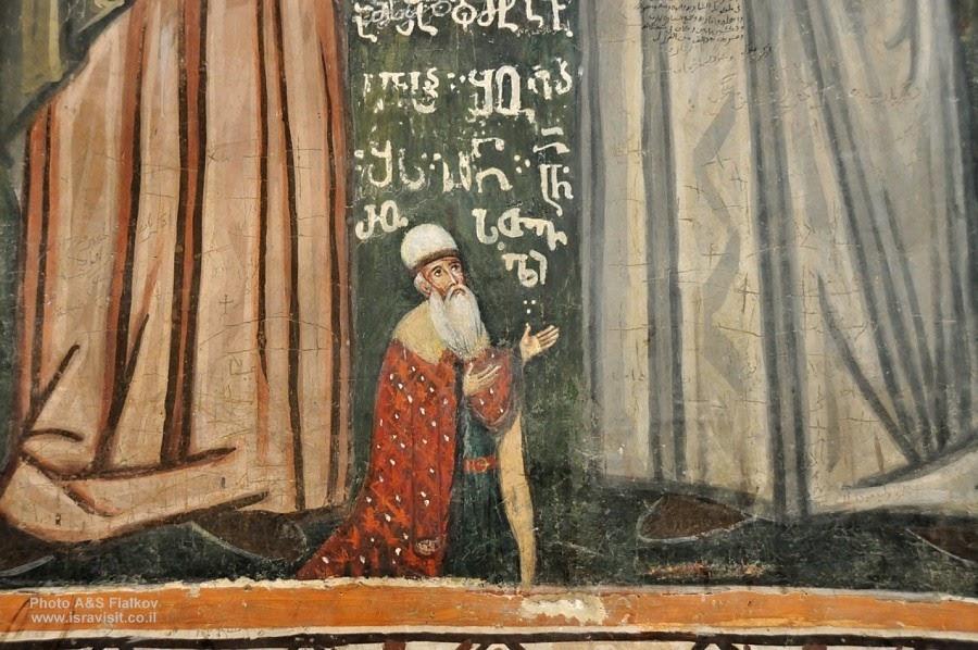 Монастырь Святого Креста. Экскурсия Монастыри в Иудейских горах. Гид в Израиле Светлана Фиалкова.