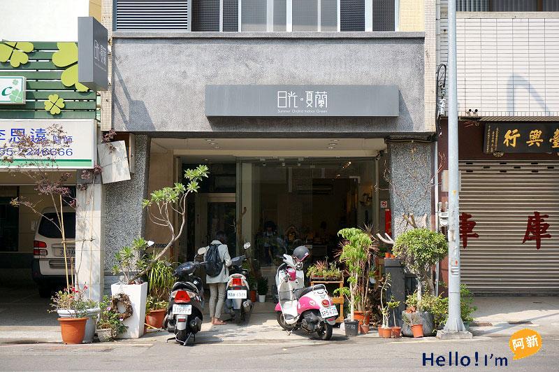 台南盆栽店,日光夏蘭植物工房-1