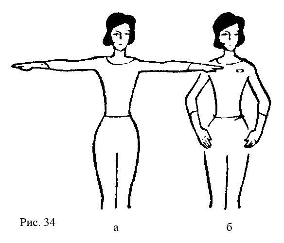 тренировка подвижности тела в пространстве воспитание выразительно действенной руки актера