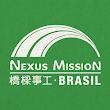 Missão Nexus B