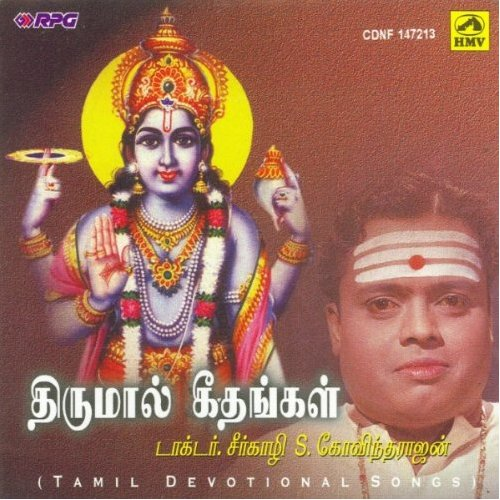 Thirumaal Geethangal By Dr Seerkhazhi S Govindarajan Devotional Album MP3 Songs