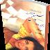 سسپنس ڈائجسٹ     اکتوبر 2012