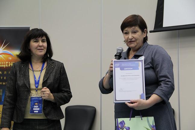 Вручение диплома победителя конкурса Асафьевой О.С.