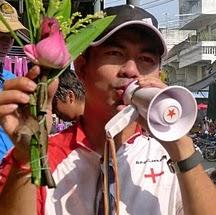 Chong Dong Photo 7