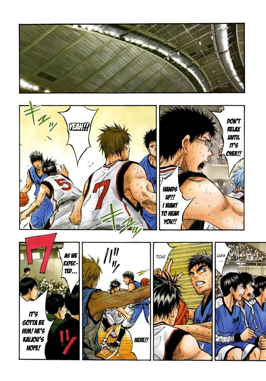 Kuroko no Basket Manga Chapter 196 - Image 06