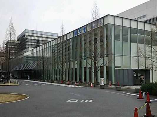 順天堂大学医学部附属順天堂東京江東高齢者医療センター