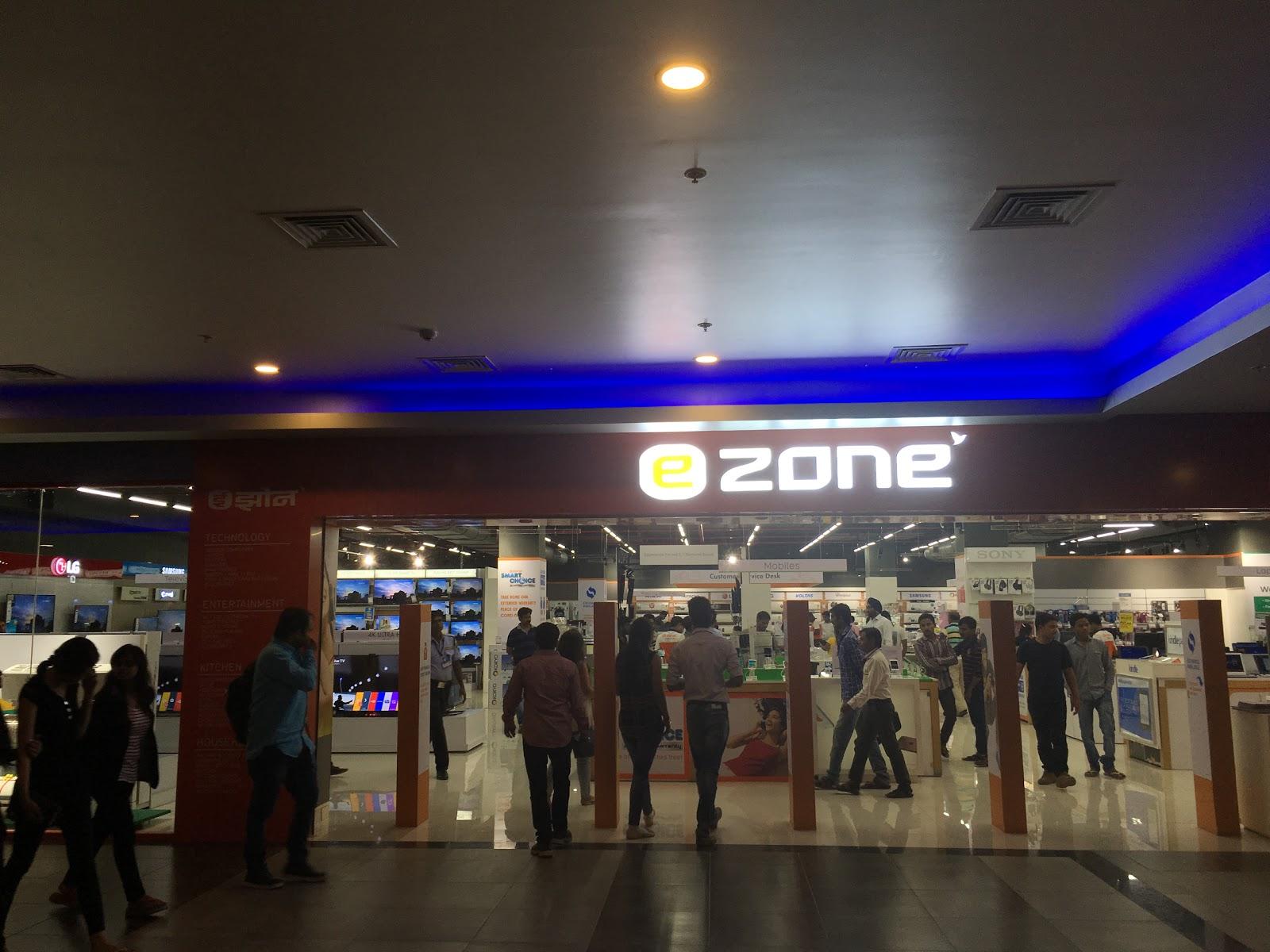 E-Square (Xion Mall)