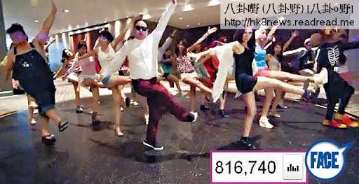 港版有成 39名藝人一齊跳騎馬舞,全部揼心口友情演出,截至週一( 15日)已經有超過 80萬人次睇過。