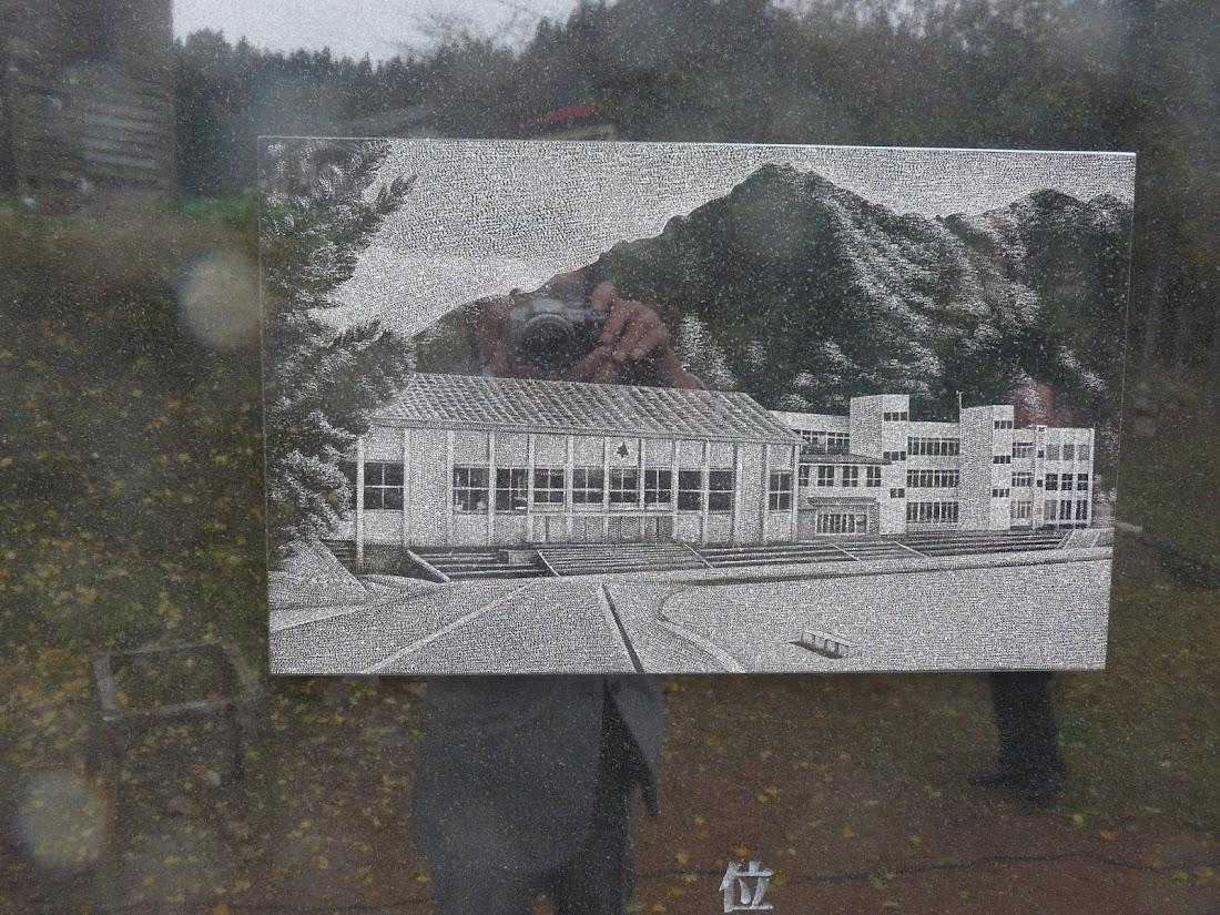 東湯之谷小学校遺影 width=