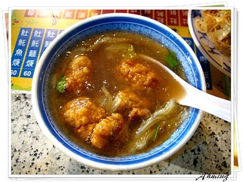 宏冠土魠魚羹
