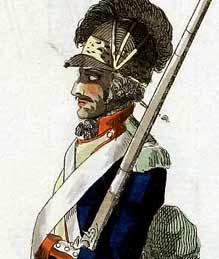 Армия республики