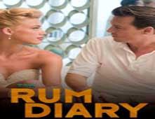 فيلم The Rum Diary - للكبار فقط
