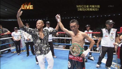 内藤大助「いじめられてる君へ。逃げるな。ボクシングやれ」