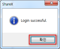 ShareX - Picasa Destination 설정 - 인증 성공 메세지