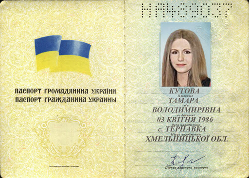 Ukrainian fake passport