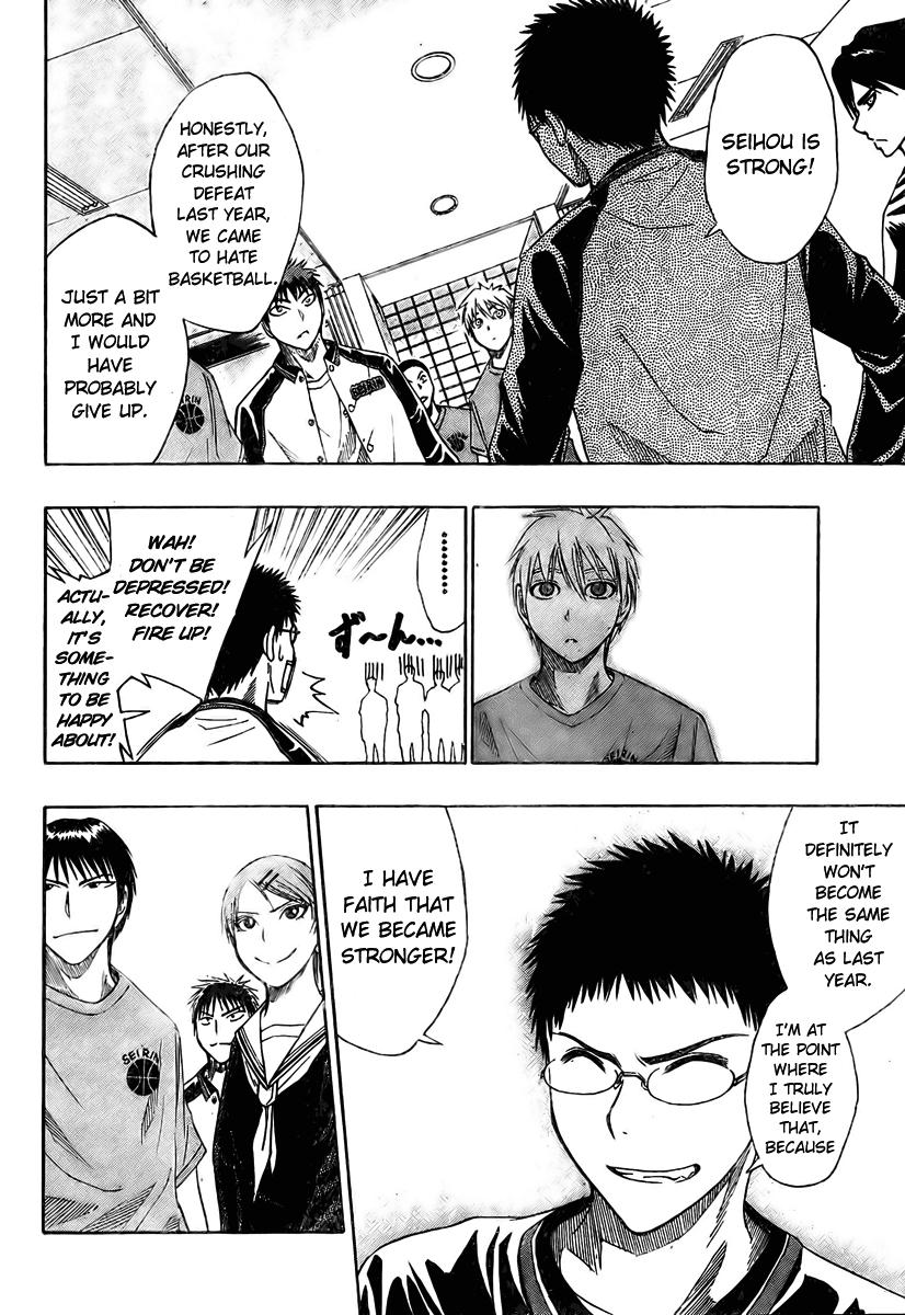 Kuruko no Basket Manga Chapter 19 - Image 14