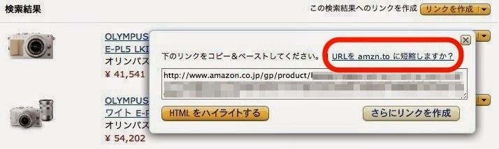 Amazon_アソシエイト(アフィリエイト)_-_ホーム_3