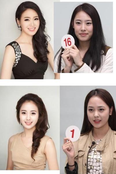 ภาพเปรียบเทียบประกวด สาวเกาหลี - Miss Korea 2013 compare