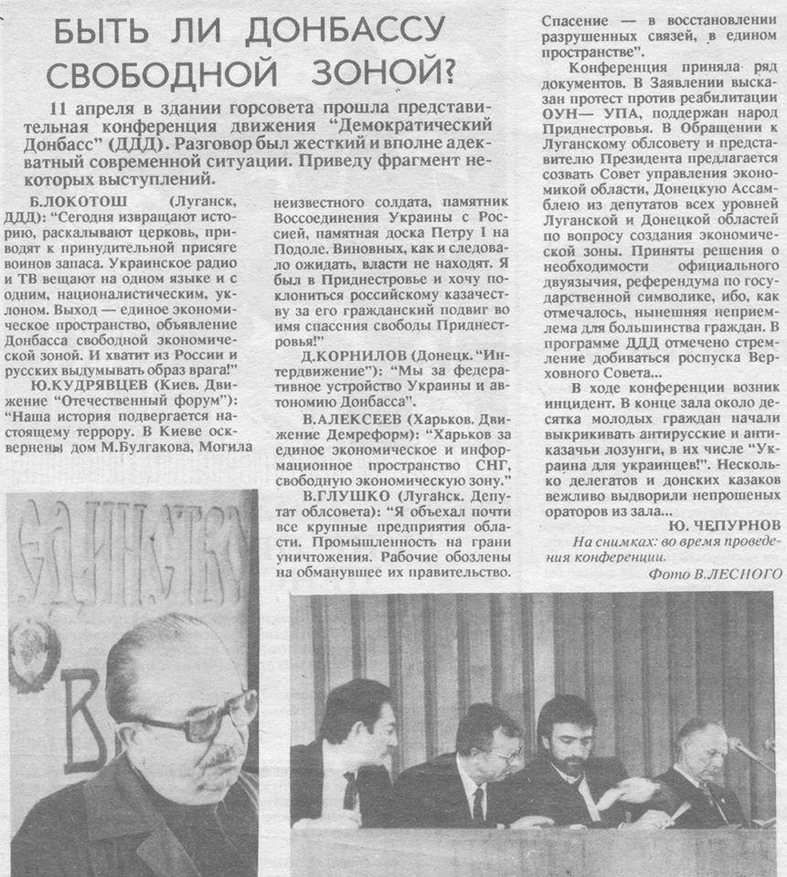 vengerov_screen