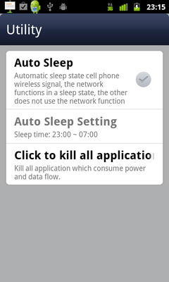 Auto Sleep Feature of Miui Launcher