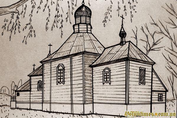 Церква в Михнівці