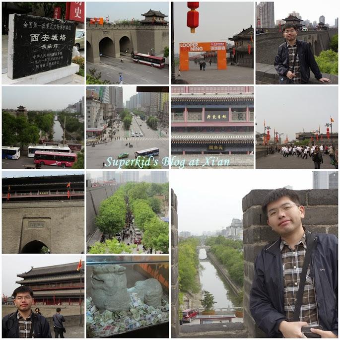 我在西安古城牆。