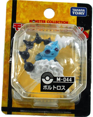 Hộp sản phẩm Mô hình Pokemon M-044 Voltolos