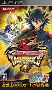 free Yu-Gi-Oh 5Ds Tag Force 6