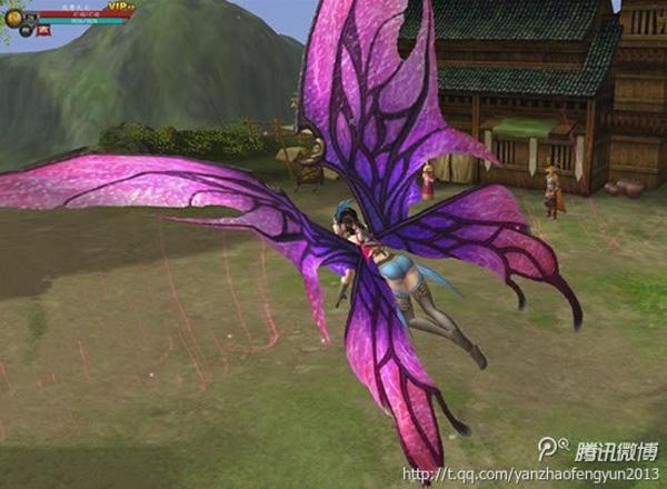 Game mới của VNPAY Online là Yên Triệu Phong Vân 2