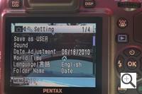 Pentax X90 imagen de prueba