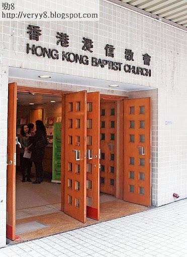 陳振聰去年開始在堅道浸信會上初信班,並由劉少康牧師負責輔導。