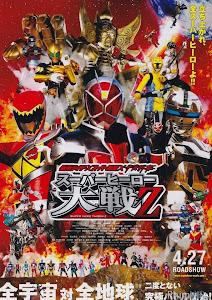 Bộ Tam Siêu Đẳng Kamen Rider - Super Hero Taisen Z poster
