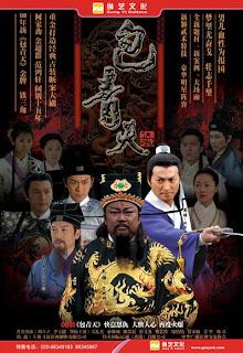 Bao Công 2008 - Justice Bao 2008 - 2008