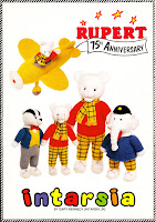 RUPERT BEAR X2, PLANE, EDWARD TRUNK, BILL BADGER