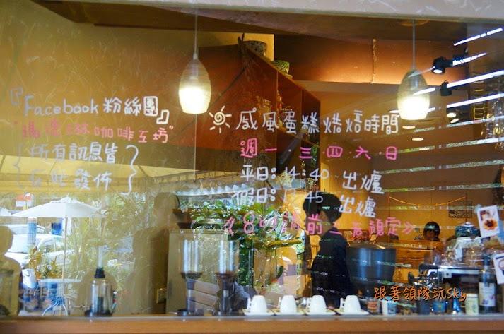 宜蘭礁溪【瑪德琳咖啡蛋糕】下午茶食尚玩家美食推薦